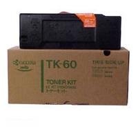 kyocera-tk-60-black-toner-for-fs-1800-fs-3800